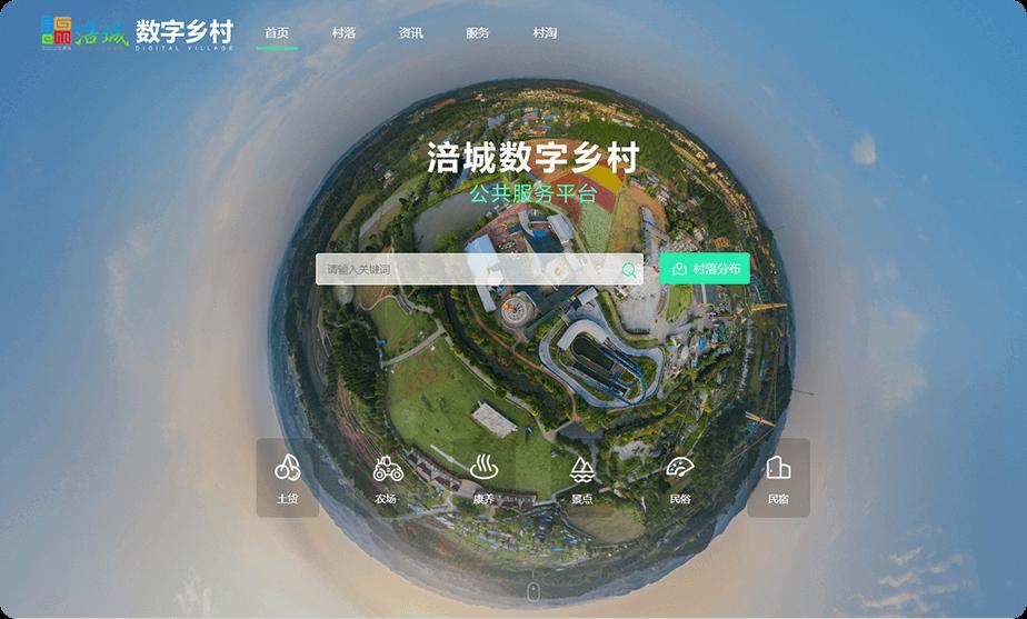四川上略互动网络技术有限公司